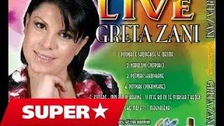 Greta Zani - Potpuri Shkodrane
