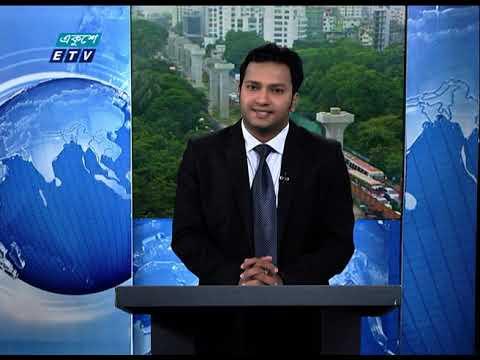 02 Pm news || দুপুর ০২ টার সংবাদ || 21 October 2020 || ETV News