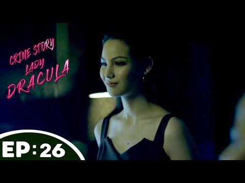 Crime Patrol   Crime Story Lady Dracula S7 Ep3(English Subtitle)   Hindi Web Series Thriller 2020