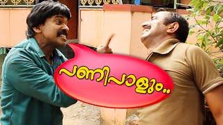 Santhosh Pandit Comedy Scenes    Malayalam Comedy Movies   Santhosh Pandit Dialogue Comedy Scenes Video