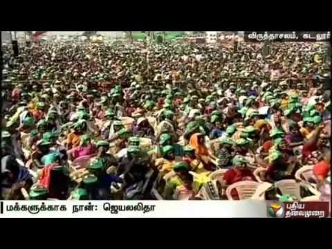 ADMK-govt-has-implemented-countless-welfare-schemes-Jayalalithaa