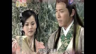 Lưu Bá Ôn - A Tú (MV ảnh)
