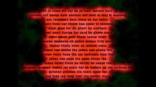 Breathless By Shankar Mahadevan Lyrics