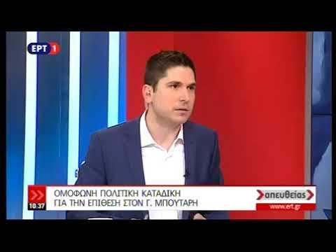 Κ. Κυρανάκης στην ΕΡΤ- 1