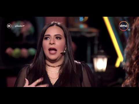 إيمي سمير غانم لغادة عادل: رمضان لم يتغير بالنسبة لي