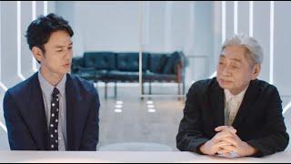 妻夫木聡から細野晴臣へ「嘘は必要ですか?」/サッポロ生ビール黒ラベルCM「うそは必要」篇15秒+メイキング