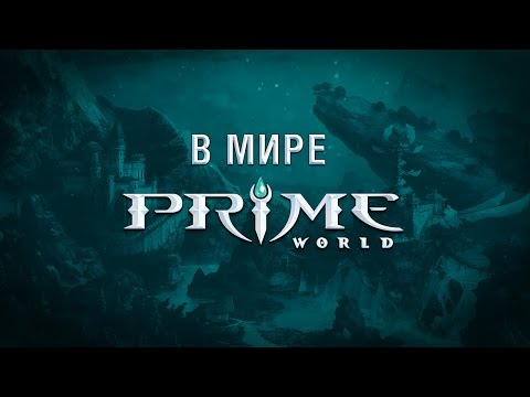 Prime World — КРИ-2011
