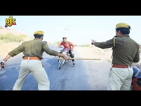 पुलिस को टोपी यानी उल्लू बनाया |Rajasthani Comedy DJC FILMS & MUSIC