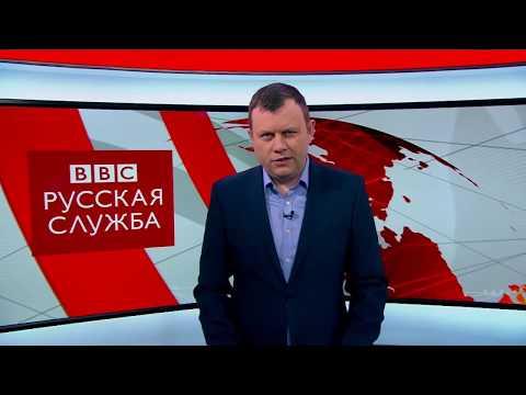 ТВ-новости: полный выпуск от 5 апреля - DomaVideo.Ru