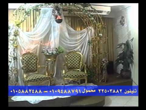 قاعة التسنيم و السلسبيل للأفراح الإسلامية