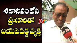 శవాసనం వేసి ప్రాణాలతో బయటపడ్డ వ్యక్తి! | Man Survived With Shavasana In Godavari Boat Incident
