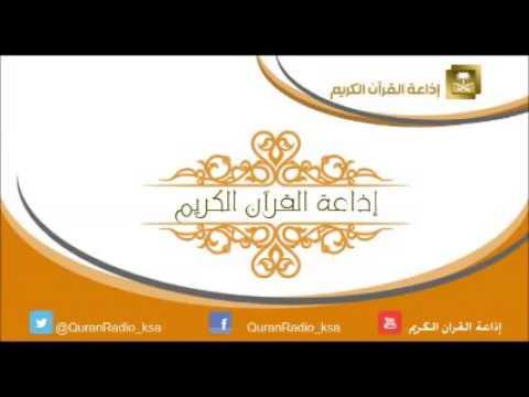 حديث بعنوان عيد الأضحى توحيد وجماعة لمعالي د فهد الماجد