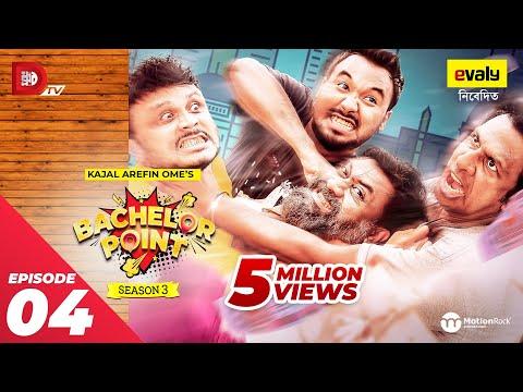 Bachelor Point | Season 3 | EPISODE- 04 | Kajal Arefin Ome | Dhruba Tv Drama Serial