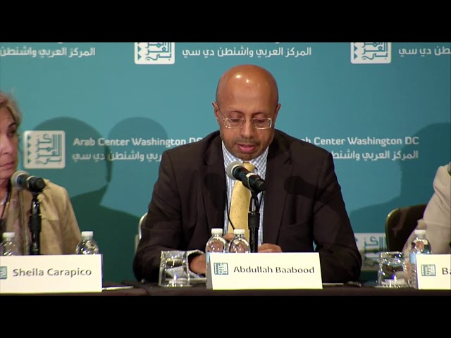 US Gulf Relations and US Policy in the Arabian Gulf