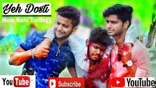 Video Yeh Dosti Hum Nahi Todenge - Rahul Jain | Unplugged Cover  | Pehchan Music | Secret tallent team MP3, 3GP, MP4, WEBM, AVI, FLV September 2018