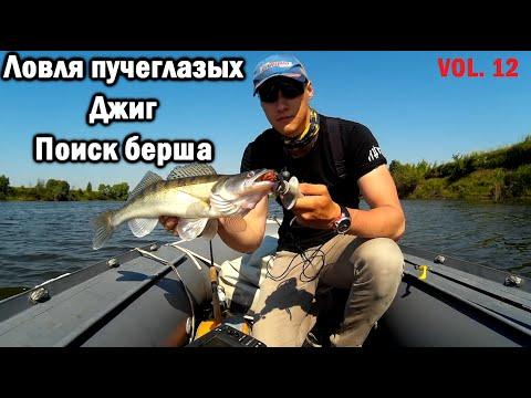 рыболовное видео джиг