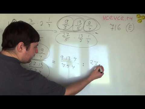 математика 6 класс виленкин смотреть онлайн учебник