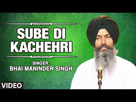 Video Sube Di Kachehri-Na Udeekeen Dadiye download in MP3, 3GP, MP4, WEBM, AVI, FLV January 2017