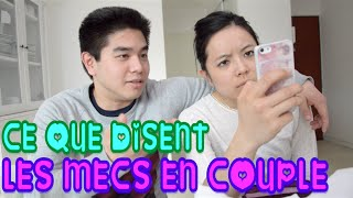Video CE QUE DISENT LES MECS EN COUPLE - LE RIRE JAUNE MP3, 3GP, MP4, WEBM, AVI, FLV Juni 2017