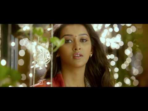 Dwaraka Movie Song Teaser