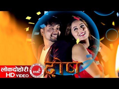 (New Lok Dohori 2074/2017   Dosh - Rajendra Kandel & Sangita...11 min)