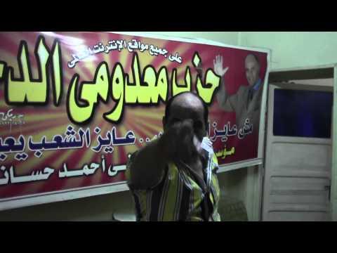 بالفيديو.. مصري يشارك في  تحدى دلو الثلج  بثلاجة منزلية