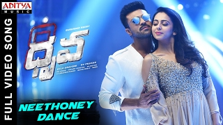 Nonton Neethoney Dance Full Video Song | Dhruva Full Video Songs | Ram Charan,Rakul Preet | HipHopTamizha Film Subtitle Indonesia Streaming Movie Download