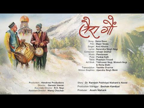 Saira Gaon | सैरा गौं | Pandavaas | Amit Kharre
