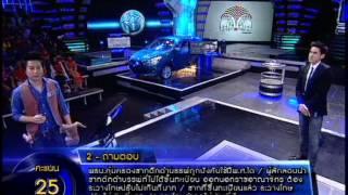 Fan Phan Thea 17 January 2014 - Thai Game Show