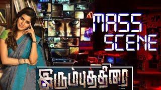Video Irumbu Thirai - Mass Scenes | Compilations | Vishal | Arjun Sarja | Samantha Akkineni MP3, 3GP, MP4, WEBM, AVI, FLV September 2018