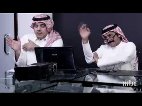 مقطع من مسلسل ألو مرحبا الحلقة الثالثة
