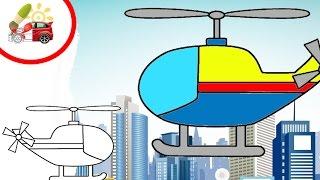 Раскрашки-анимашки. Мультик про вертолет