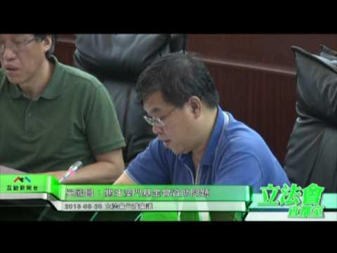 吳國昌:關注澳門基金會資助問題  ...