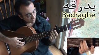 Badraghe Ebi Persian Guitarبدرقه ابی ترانه ایرانی با گیتار