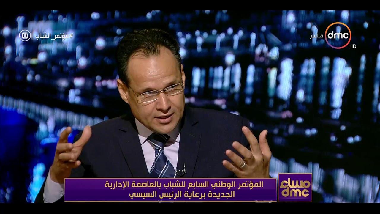 """مساء dmc - حسام فاروق يتحدث عن أحداث و أبطال فيلم """"بطل كل يوم"""""""
