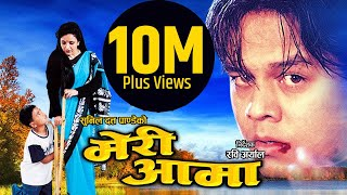 "Video Nepali Movie - ""Meri Aama"" Nepali Hit Movie 