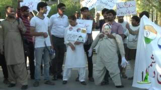 Islamabad Business Community Protest Against MQM & Altaf Hussain