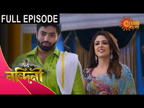 Nandini - Episode 310 | 25 Sep 2020 | Sun Bangla TV Serial | Bengali Serial