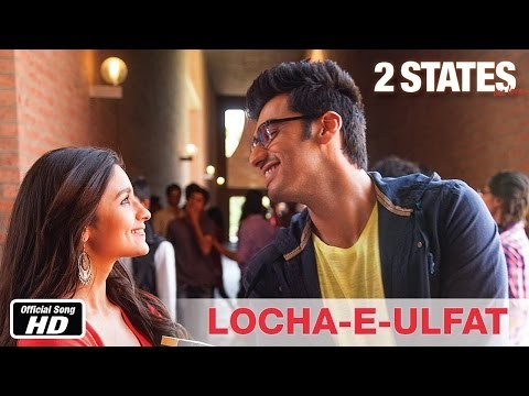 Locha-E-Ulfat OST by Benny Dayal