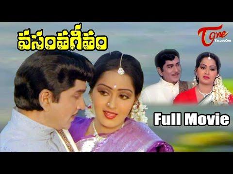 Vasantha Geetham Telugu Full Movie | Akkineni Nageswara Rao, Radha