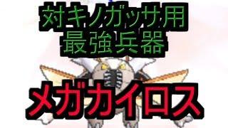 がんぷうはやめて!! 【前回動画はこちら】...