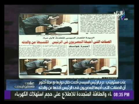 شاهد..السيدة إنتصار السيسي حرم الرئيس في أول حوار لها تتحدث عن والدة الرئيس