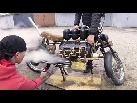 Паровой мотоцикл из Тольятти