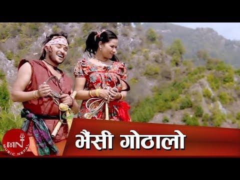 Ma Ta Bhaisi Gothalo by Surya Birahi Saud & Kalpana BC HD