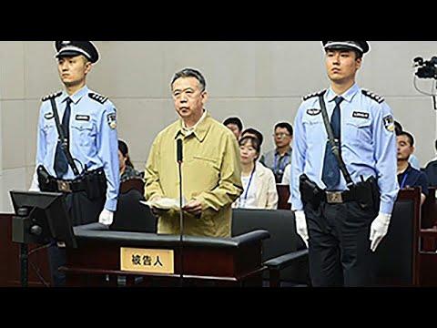 Κίνα: Κάθειρξη 13 ετών στον πρώην επικεφαλής της Interpol