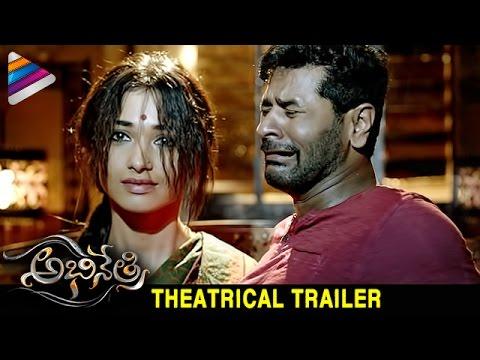 Abhinetri Theatrical Trailer | Tamanna | Prabhu Deva