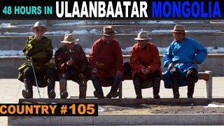 Ulaanbaatar Mongolia  city photo : A Tourist's Guide to Ulan Bator, Mongolia, otherwise known as Ulaanbaatar