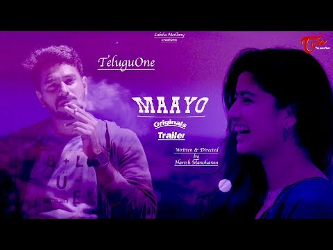 Maayo | Independent Film Trailer 2019 | Naresh | Raghu Varma | Sowmya Reddy | TeluguOne
