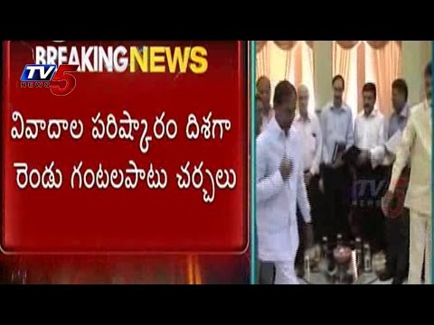 Telugu CMs Meeting Concludes | Discussed On AP & TG Contentious Issues : TV5 News