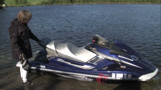 8. 2012 Yamaha FX Cruiser SHO Waverunner PWC Review